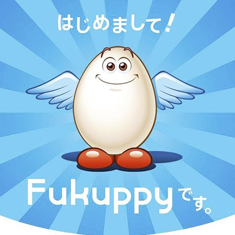 Fukuppy Mascot