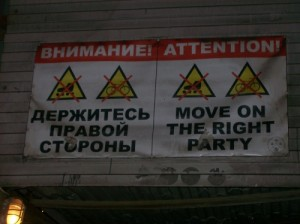Russian to English: party on the right