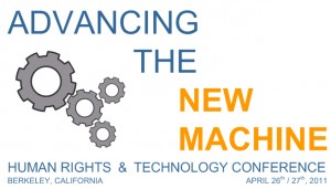 Advancing the New Machine Conference Logo
