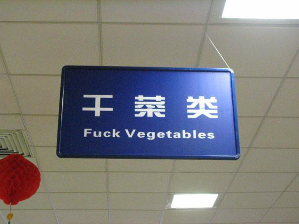 F-ck vegetables